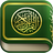 Quran Reciter Icon