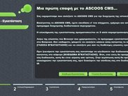 ASCOOS CMS Installation Program