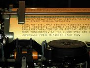 Model 15 Teletype typing an RSS feed