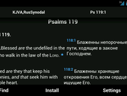 0.9.7 - Parallel Bible display, and night mode enabled on Android