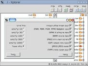 Xplorer 0.9.2 - Hebrew
