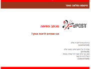 Hebrew template example