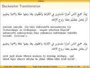 Encoding Arabic in Buckwalter Transliteration