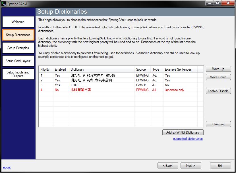 Windows 7 Epwing2Anki 1.7 full