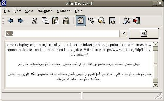 download dict box persian free (android)