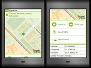 Using Yandex.Locator and Yandex.Maps to locate mobile device