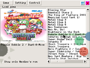 ROM selection menu.