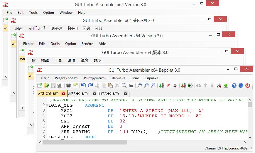 GUI Turbo Assembler screenshot