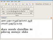 Tamil text transliterated to RomanTrans on Linux