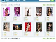 Home page in Chinese