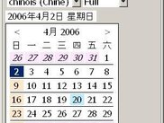 SWT Calendar (Simplified Chinese, day view)