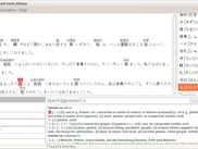 The same document window, with hidden translations and changed colors.