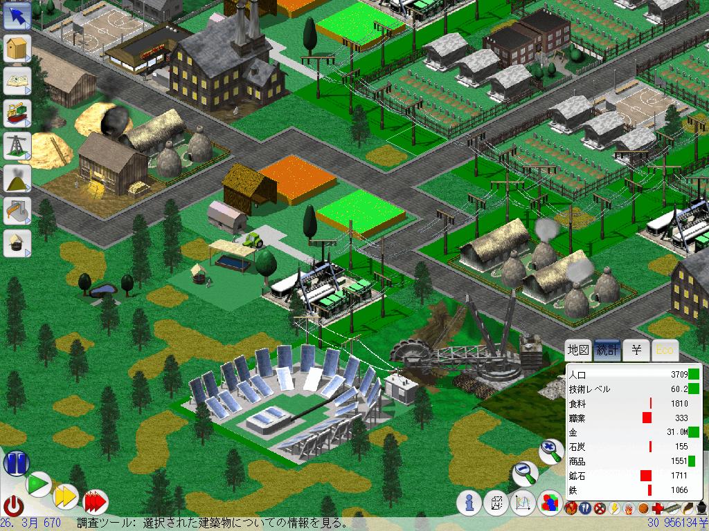 City Building Simulation Games Download