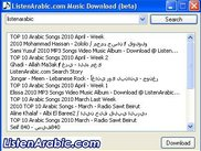 ListenArabic Music Downloader Screenshot