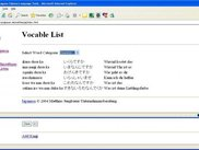 Vocable List Browser