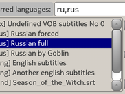 Subtitles selection dialog