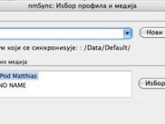 Serbian localization of profile dialog