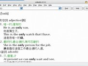 onlineDic 0.9.2 English -> Chinese