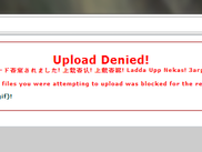 "Screenshot of ""Upload Denied"" killed upload message, v0.3a 11/11/13."