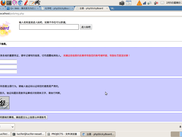 Register Page With Chinese CAPTCHA installed.