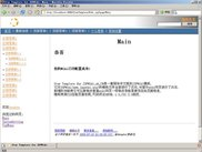 View by Firefox 1.04  [Star Template for JSPWiki_zh_CN v1.0]
