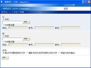 Graphical window interface (Chinese version)