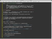gvim gtk2 version editing Chinese text.