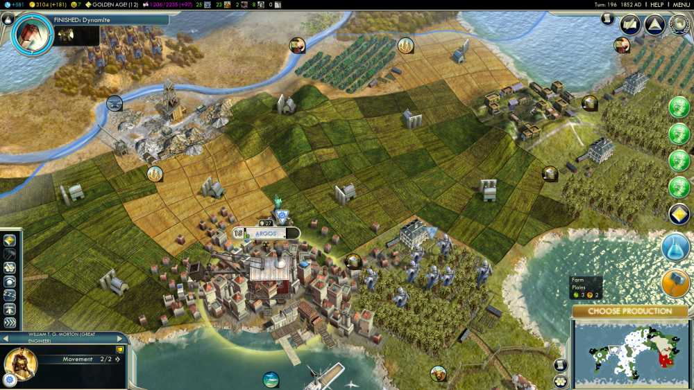 Второе масштабное дополнение для пошаговой стратегии Sid Meier's Civilizati