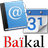 Baikal for Synology Icon