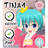 tina4stack Icon