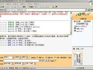Web Chat Room Screenshots