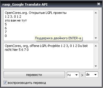 GoogleTranslateAPI DLL download | SourceForge net