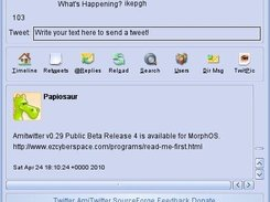 ver 0.29 Beta MorphOS Screenshot