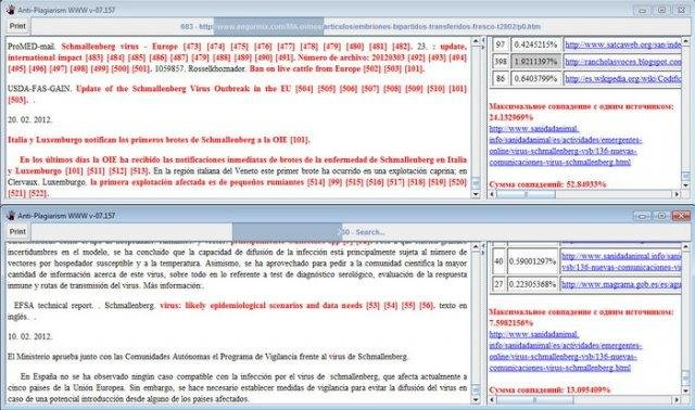 software to detect plagiarism free online