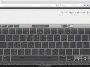 Arabic Keyboard Layout ISLAM-91