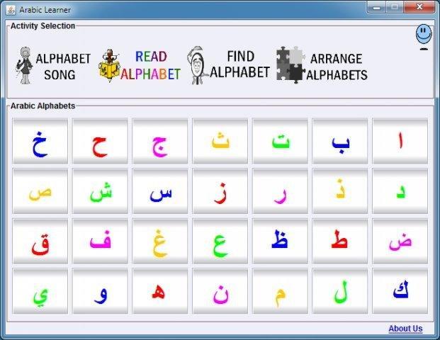 Arabic alphabet Learner download | SourceForge.net