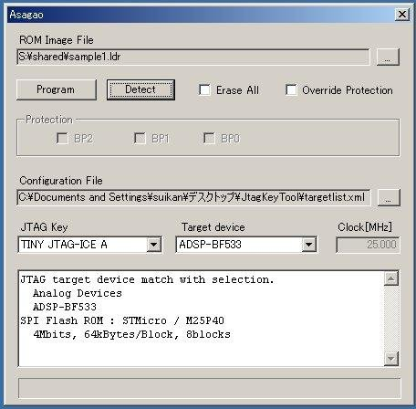 Asagao : JTAG-SPI-FLASH programmer download   SourceForge net