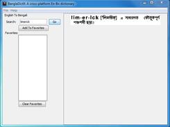 BanglaDictX download | SourceForge net