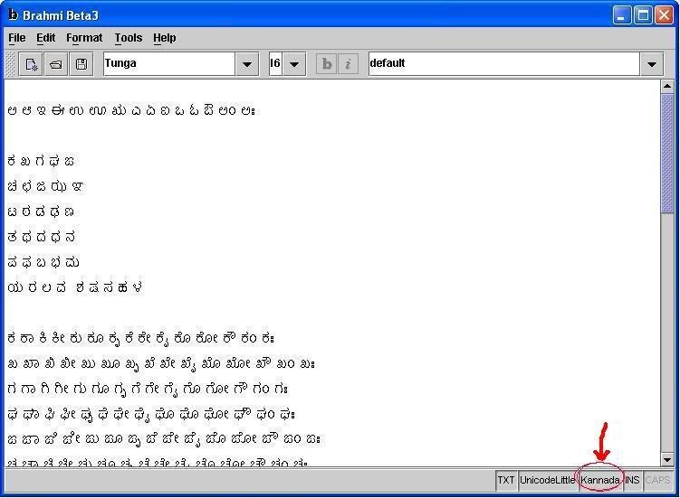 Brahmi - Indic Input Methods & OT fonts download