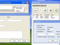 ChunkVNC Viewer 2 download | SourceForge net
