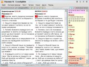 CrossBgBible 0.9.34