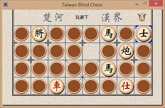 Basic Blind Chess download   SourceForge net