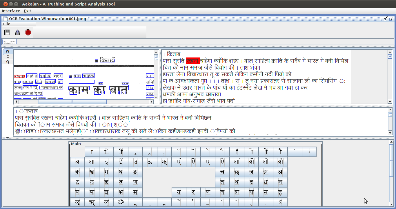 Devanagari OCR download | SourceForge net