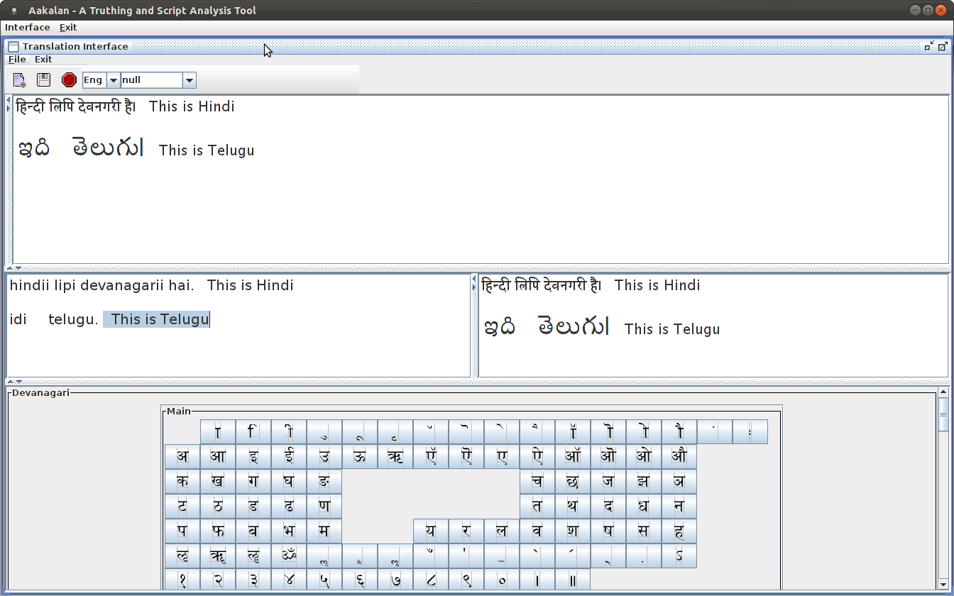 Devanagari OCR download | SourceForge net