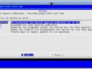 dotnew using the dialog interface (in Greek)