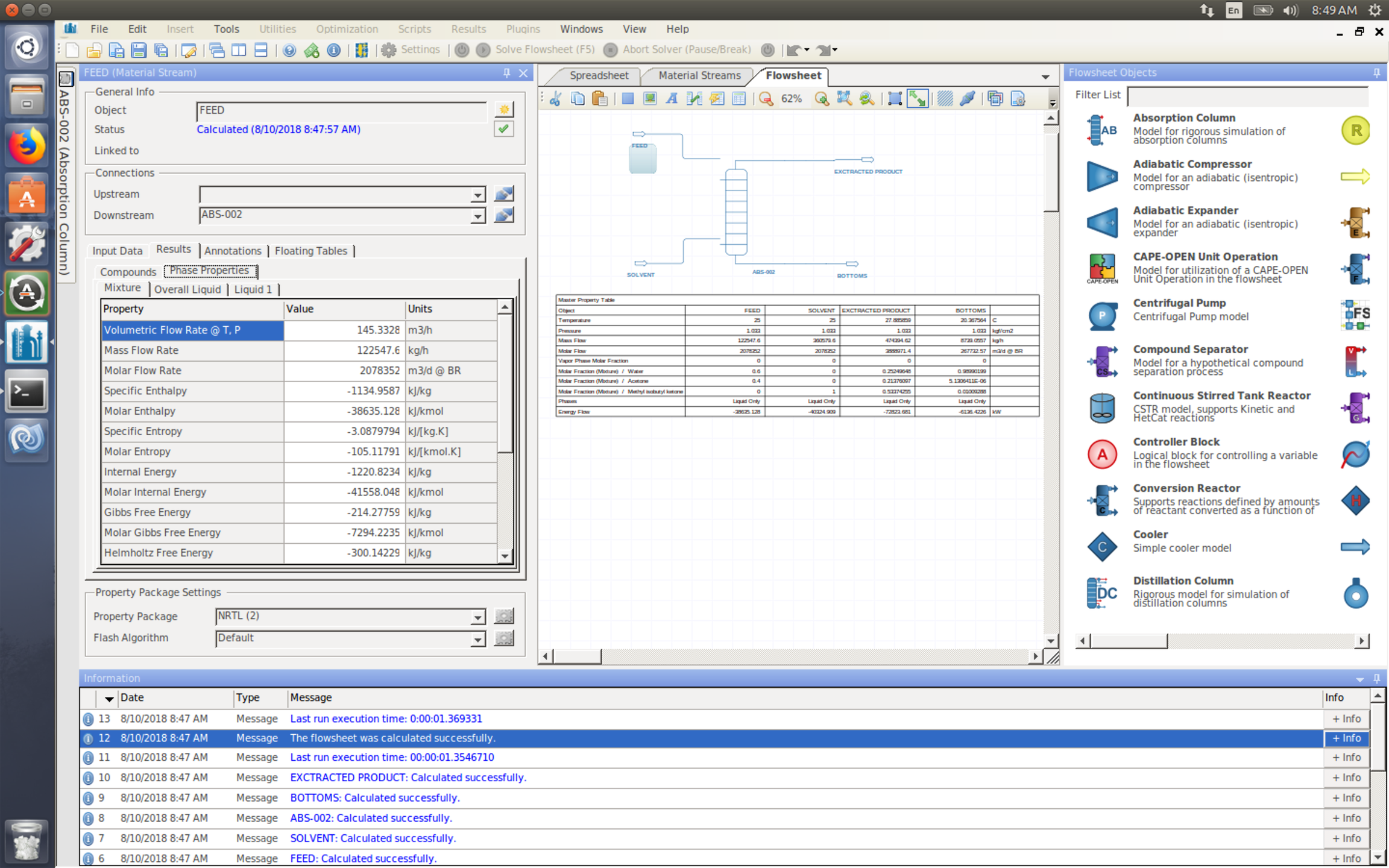 hysys simulation software free download