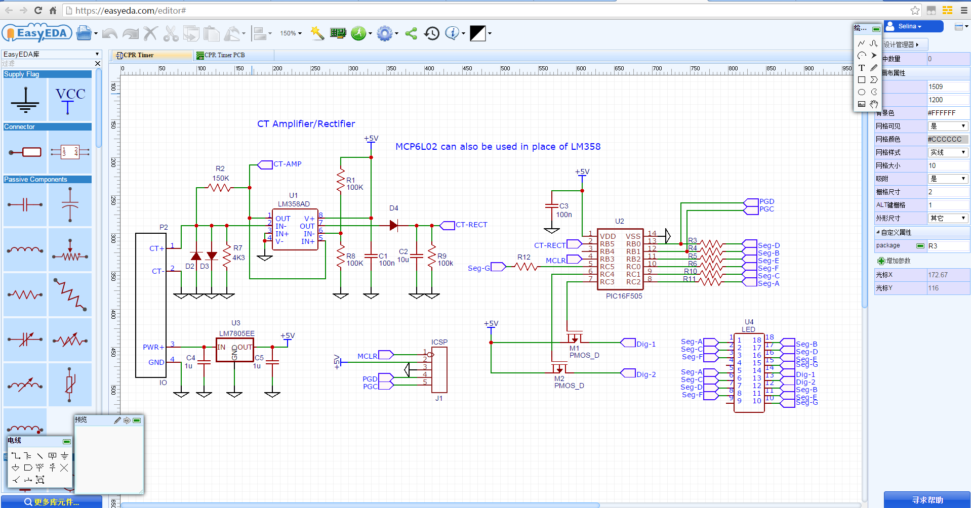 Schematic Design and PCB Layout Software download