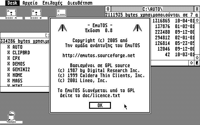 EmuTOS download   SourceForge net