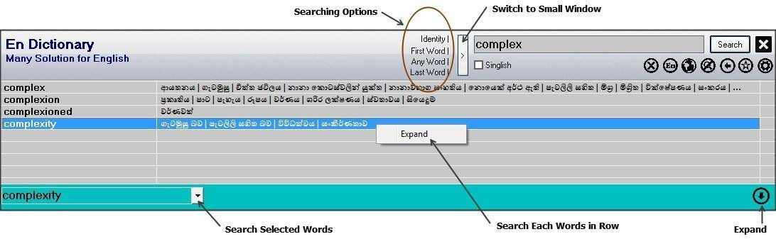 Engrisi:English Sinhala Learn Dictionary download | SourceForge net