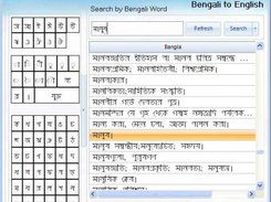 ER English to Bengali Dictionary download | SourceForge net